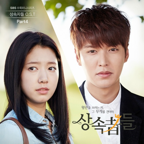 The_Heirs_OST_Part_4