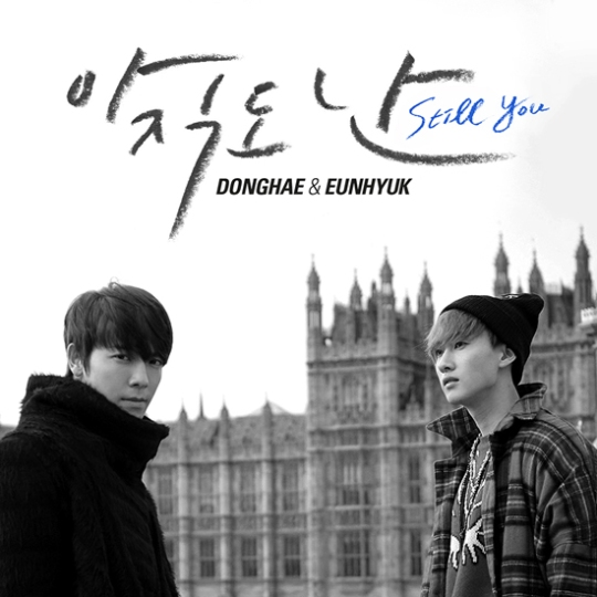 Donghae and Eunhyuk - Still You