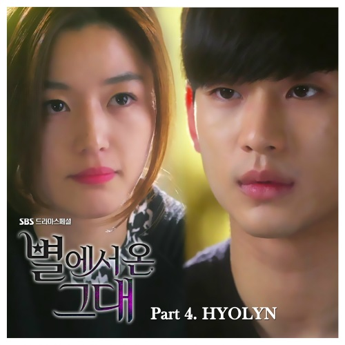 You_Who_Came_From_the_Stars_OST_Part_4