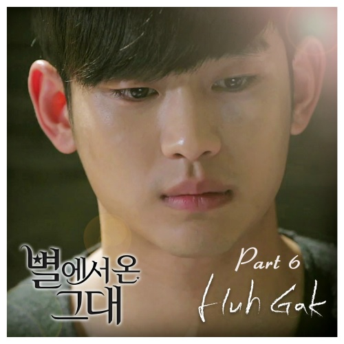 You_Who_Came_From_the_Stars_OST_Part_6