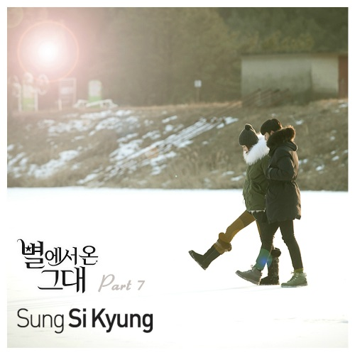 You_Who_Came_From_the_Stars_OST_Part_7