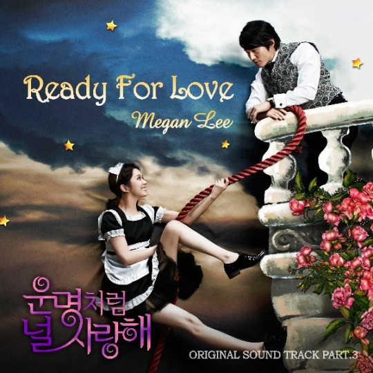 Fated_to_Love_You_OST_Part_3