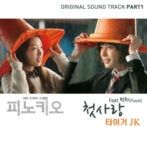 Pinocchio_OST_Part_1