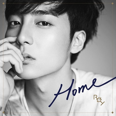 Roy_Kim_-_Home_album_art