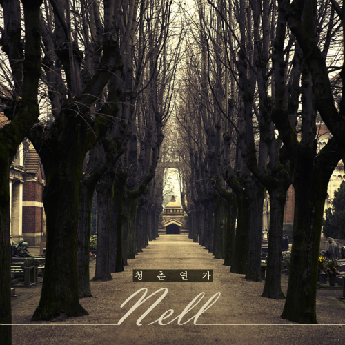 cover nell
