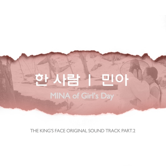 cover - kings face ost 2