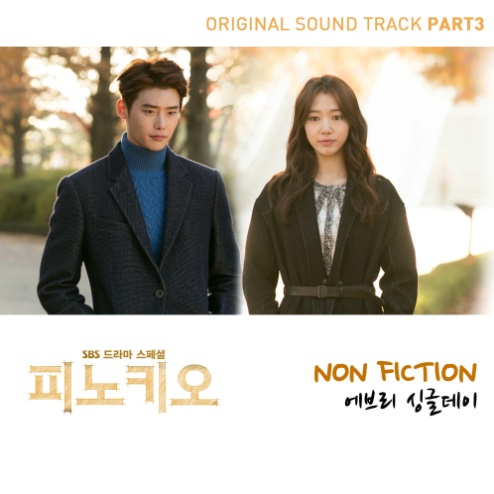Pinocchio_OST_Part_3