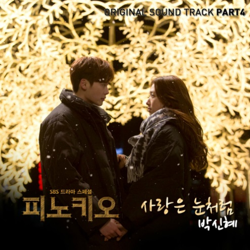 Pinocchio_OST_Part_4