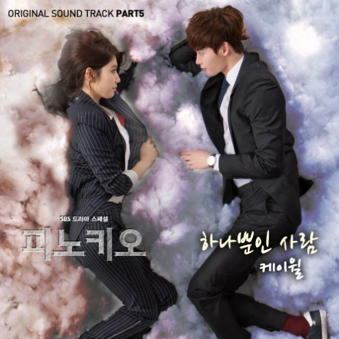 Pinocchio_OST_Part_5
