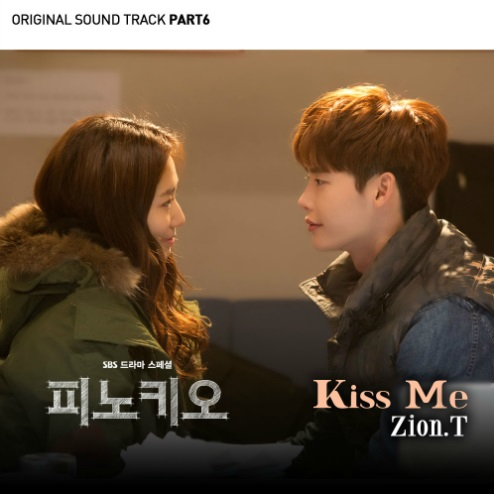 Pinocchio_OST_Part_6