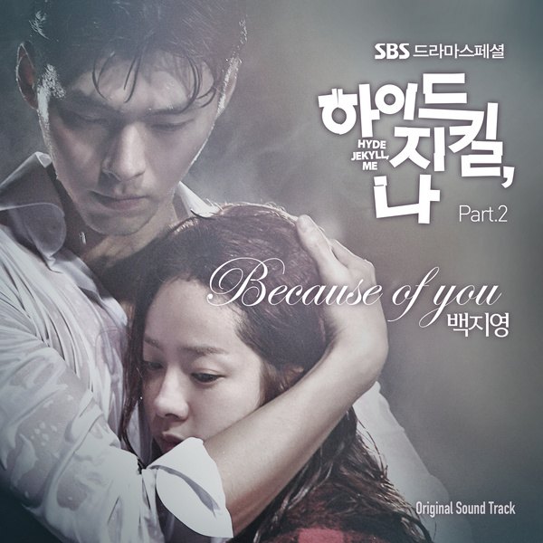 hyde, jekyll, me ost part 2