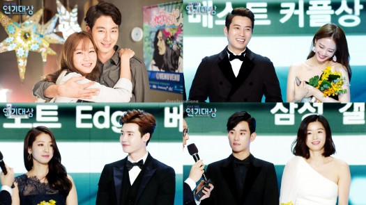 sbs awards