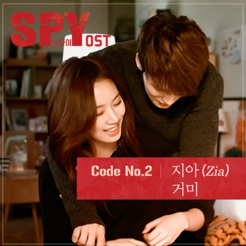 Spy_OST_Code_No._2
