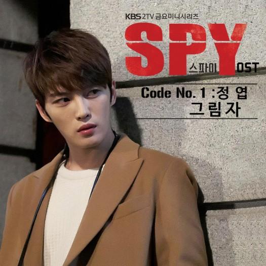 Spy_Part_1