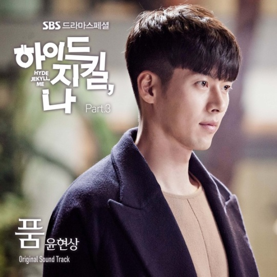 hyde, jekyll, me ost part 3