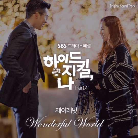 hyde, jekyll, me ost part 4