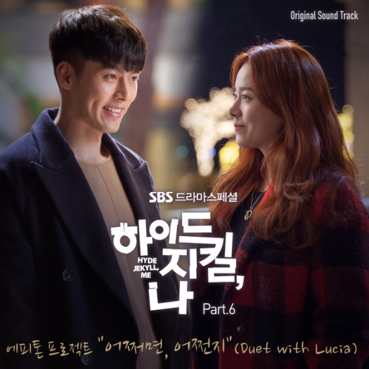 hyde, jekyll, me ost part 6