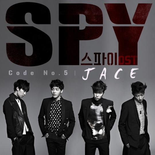 Spy_OST_Code_No._5