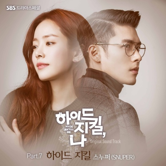 hyde, jekyll, me ost part 7