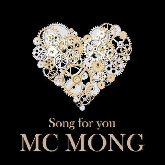 MCMONg