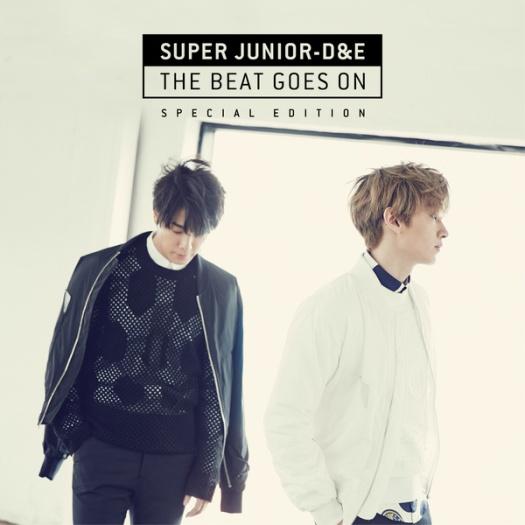 super junior D and E Special edition
