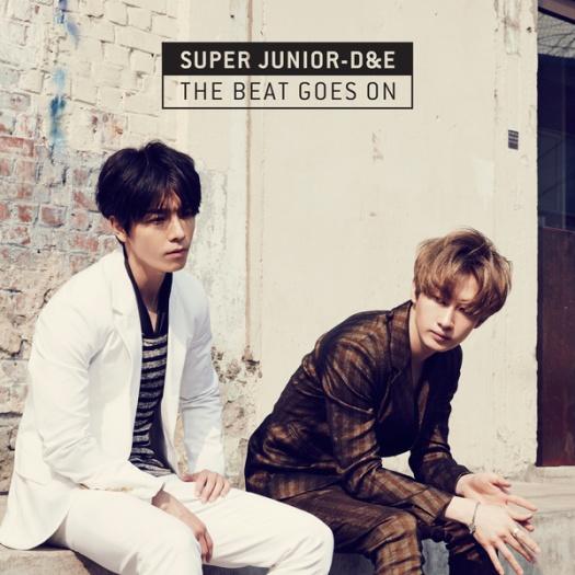 Super Junior D and E
