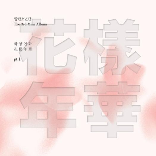 bangtan boys 3rd mini album