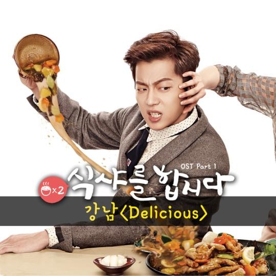 let's eat 1