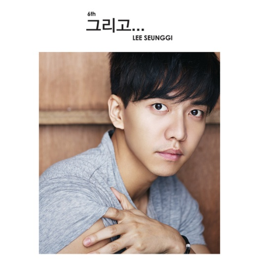 lee seung gi - 6th