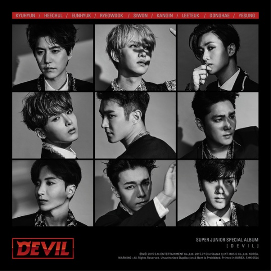 super junior special album