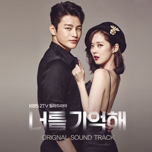 i remember you ost