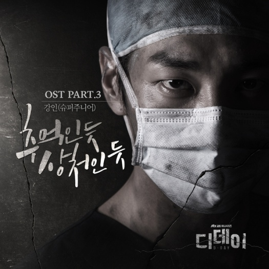 d-day ost 3