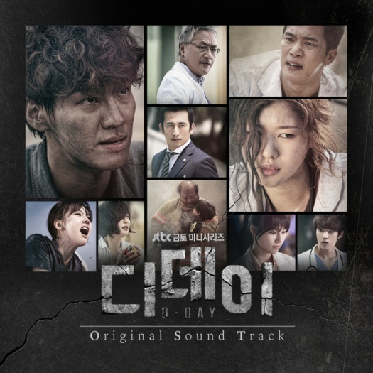 d-day ost
