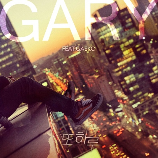 gary - lonely night