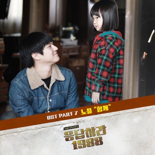 reply 1988 pt7