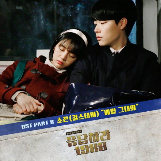 reply 1988 pt8