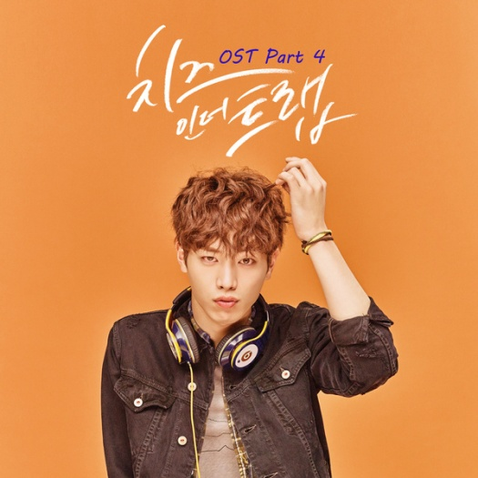 cheese in the trap pt4