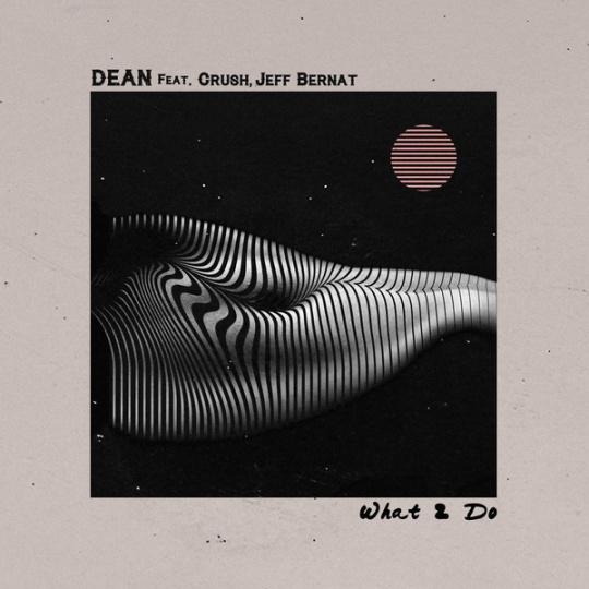 dean - what2do