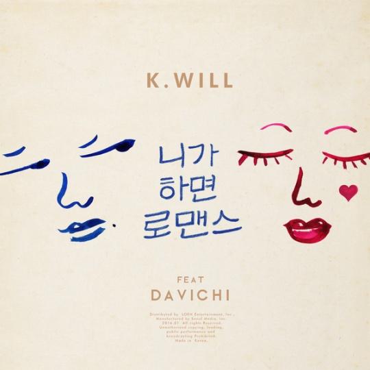 kwill ft. davichi