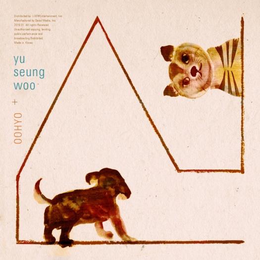 yoo seung woo - 45.7cm