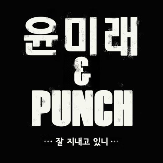yoon mi rae & punch