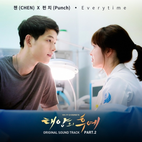 descendants of the sun ost 2