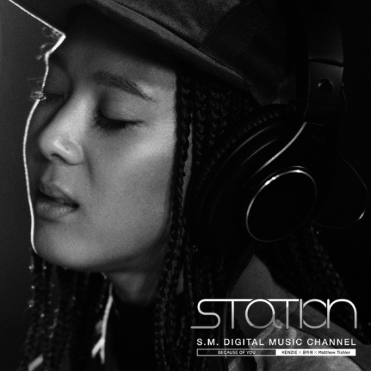 sm digital music channel - yoon mi rae