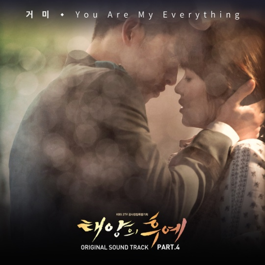 descendants of the sun ost 4