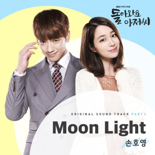 please come back mister ost p3
