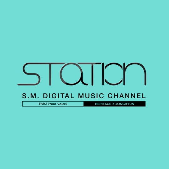 sm digital music channel - heritage x jonghyun