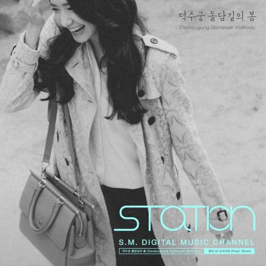 sm digital music channel - yoona ft 10cm