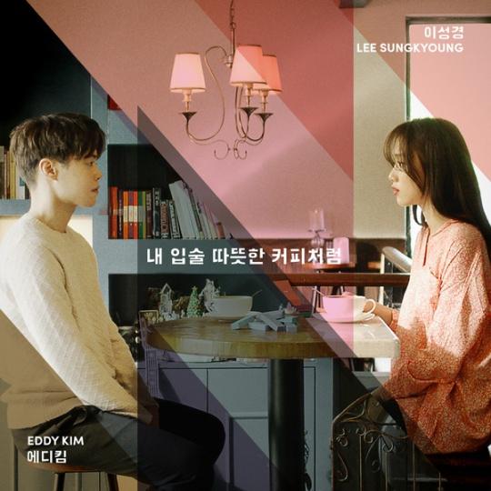 eddy kim x lee sung kyung