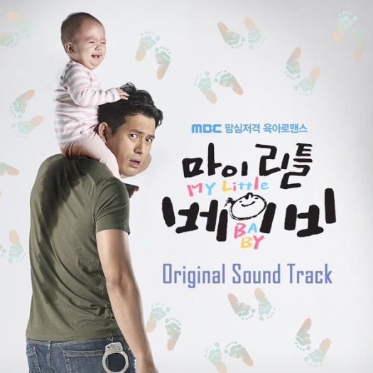 my little baby ost