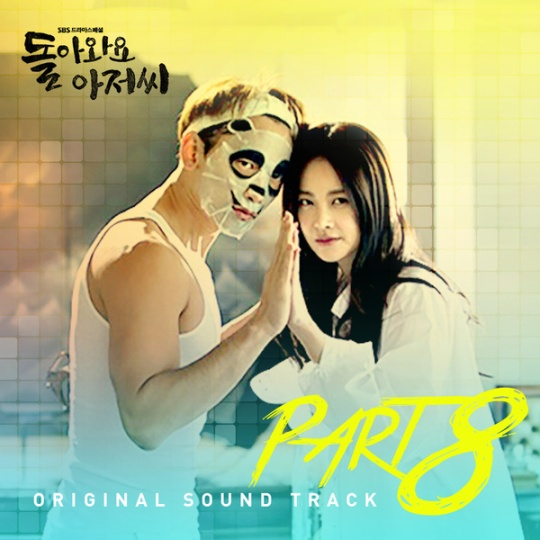 please come back mister ost p8